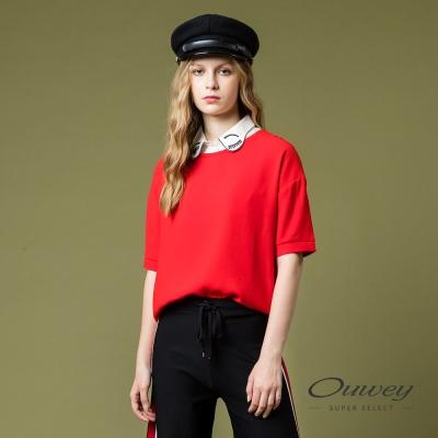OUWEY歐薇 活力亮紅兩件式上衣(紅)