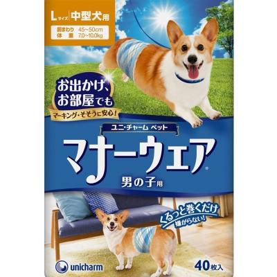 日本Unicharm消臭大師 男用禮貌帶 中型犬用L號  40 枚 x  3 包入