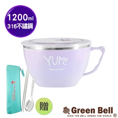 GREEN BELL綠貝 YUM!頂級316不鏽鋼超大容量隔熱泡麵碗(野梅紫)贈餐具