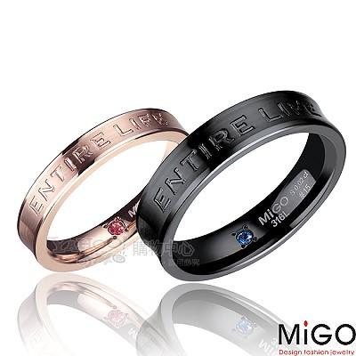 MiGO-一生一世男女對戒(黑 & 玫瑰)