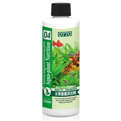 OTTO奧圖 水草營養添加劑 250ml X 2