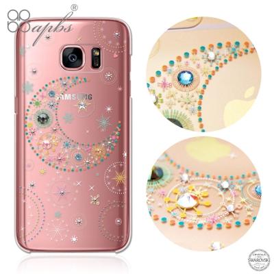 apbs Samsung Galaxy S7 edge 施華洛世奇彩鑽保護殼-星...