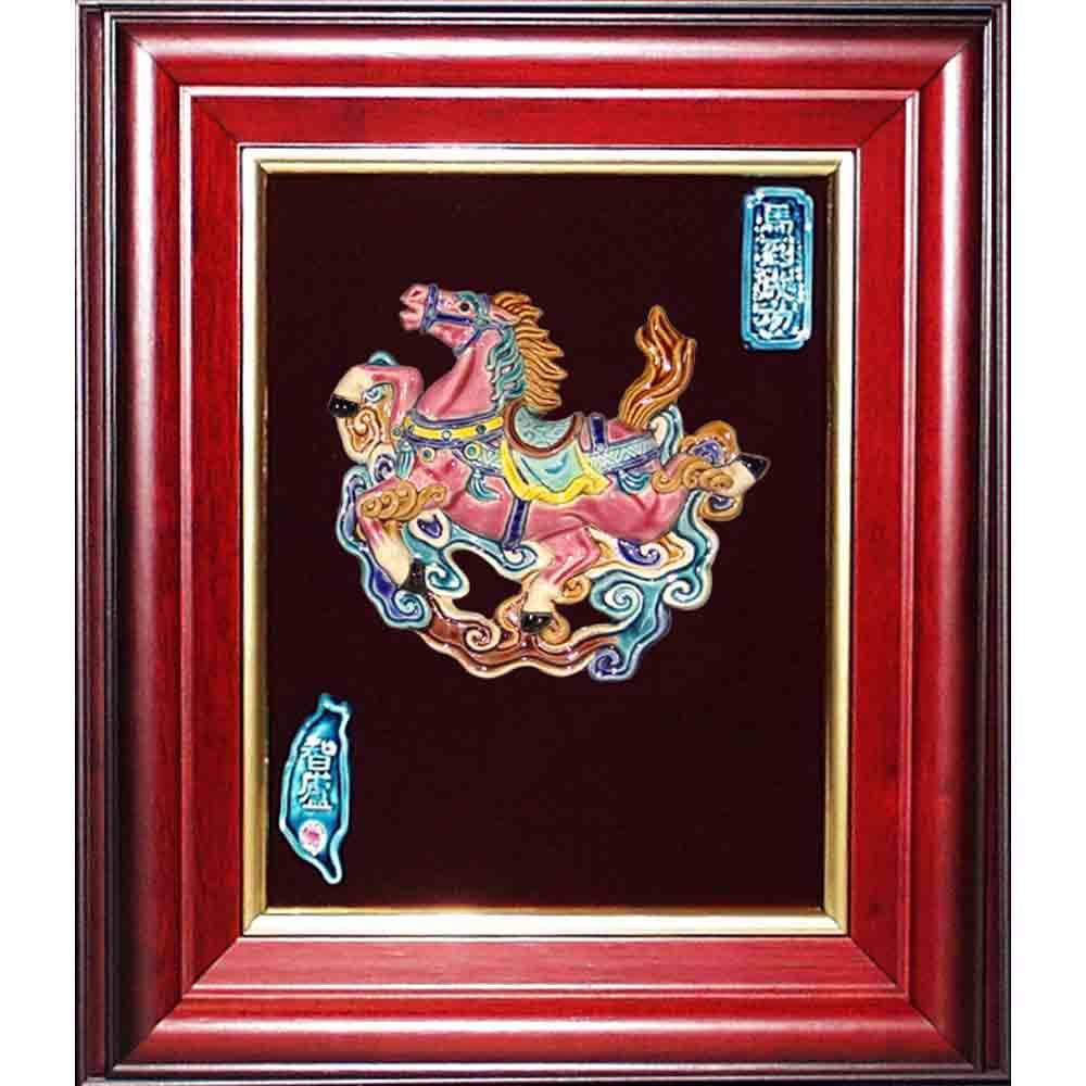 鹿港窯-交趾陶裝飾壁畫-馬到成功(S)