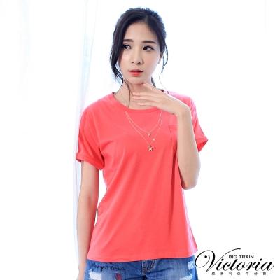 Victoria 星星墜飾項鍊寬鬆T-女-桃粉