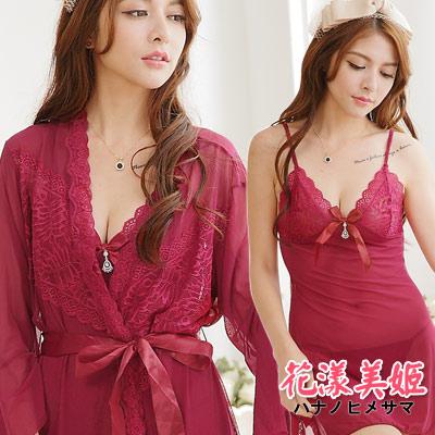 罩衫三件式 奢華網紗睡衣裙組 細肩帶深V水鑽吊墜 (棗紅) 花漾美姬