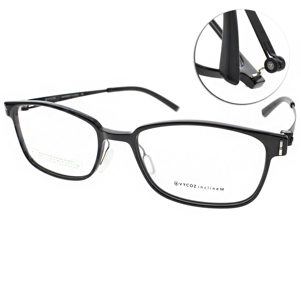 VYCOZ眼鏡 極致創新/黑#CHARLY SBKBK