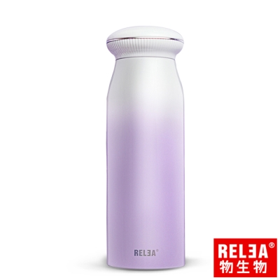 香港RELEA物生物 築夢貝殼304不鏽鋼保溫杯380ml(幽紫色)