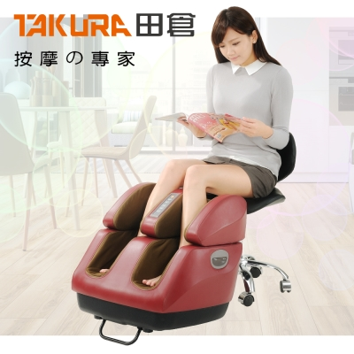 TAKURA田倉 3D全方位滾輪美腿機-603