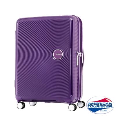 AT美國旅行者 25吋Curio立體唱盤刻紋硬殼可擴充TSA行李箱(紫)