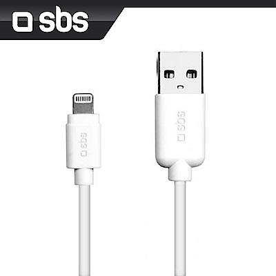 sbs Apple原廠MFi認證Lightning 傳輸線(3公尺)