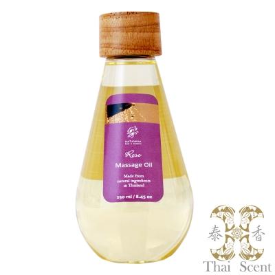 ThaiScent泰香 天然SPA按摩/保養油-大馬士革玫瑰 250ml