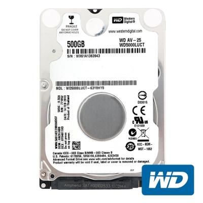 WD5000LUCT 影像監控 500GB(7mm) 2.5吋硬碟(AV-25)