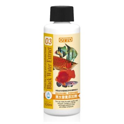 OTTO奧圖 黑水營養添加劑 120ml