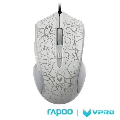 雷柏 RAPOO VPRO V20S全彩RGB電競光學遊戲滑鼠(烈焰系列)-白