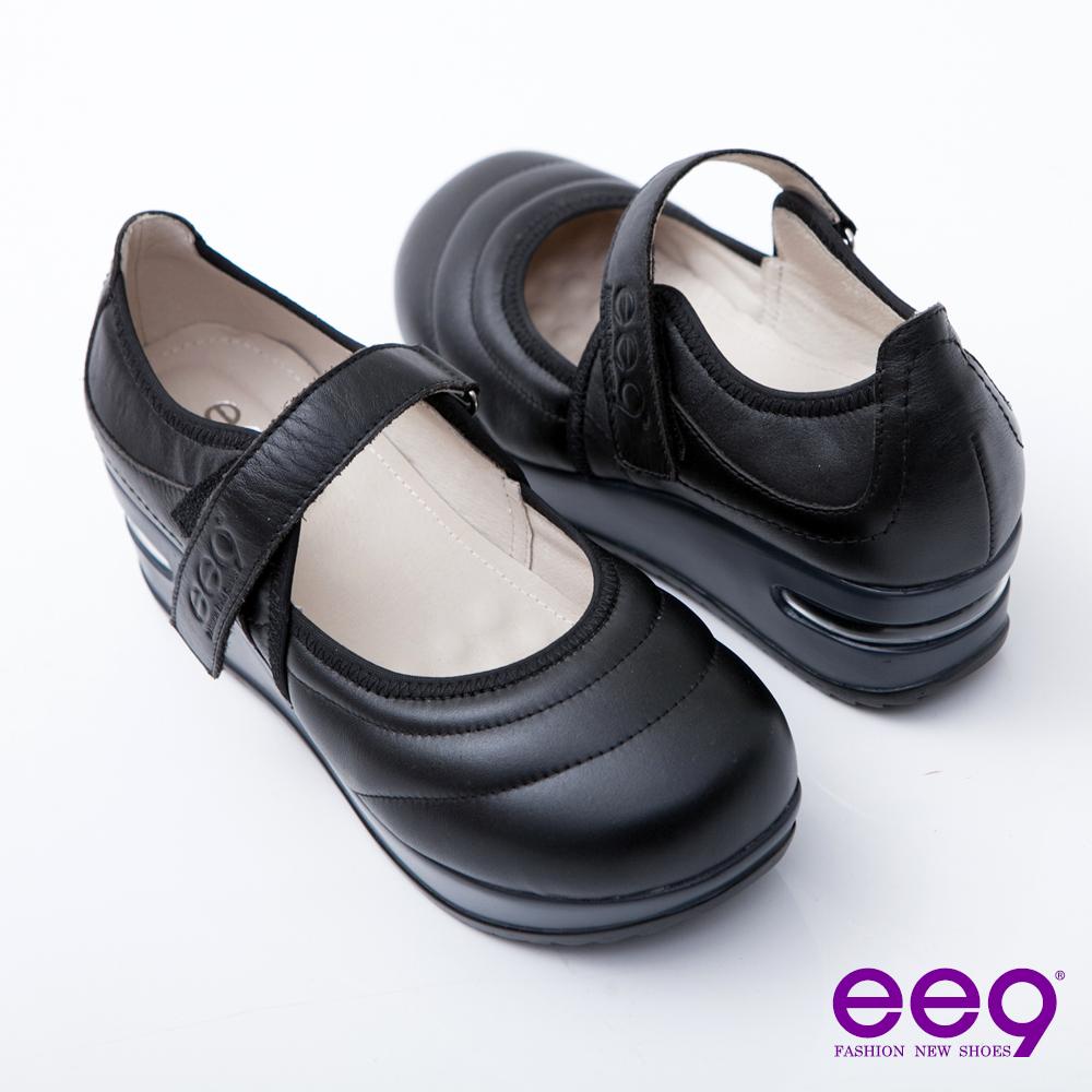 ee9 小牛皮減壓極簡品味魔術貼娃娃淑女鞋~低調黑