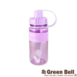 GREEN BELL綠貝超止滑彈跳吸管太空水壺V代600ml(紫)