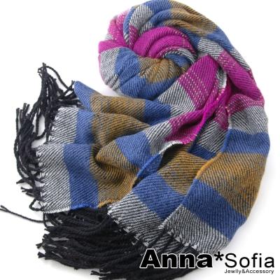 【出清3件5折】AnnaSofia 毛邊絨感層格款 流蘇長圍巾(桃藍系)