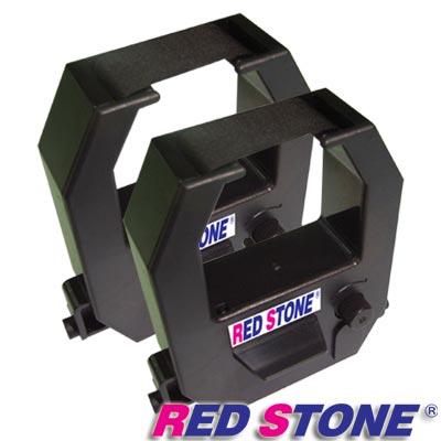 RED STONE for AMANO EX-3200電子式打卡鐘黑色帶組(1組2入)