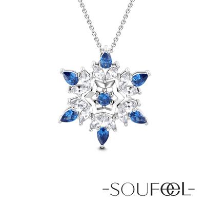 SOUFEEL索菲爾 925純銀項鍊 藍色雪花(大)