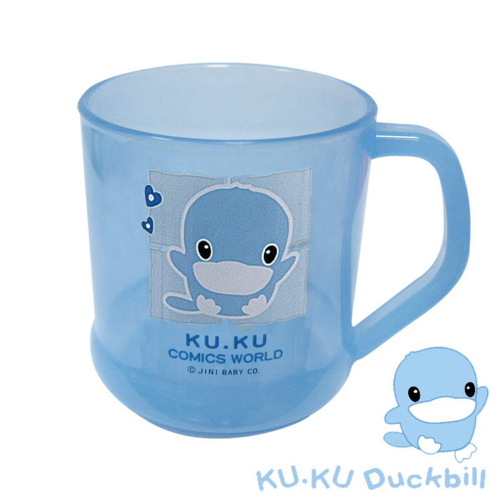任選-KU.KU酷咕鴨 酷愛玩樂杯-粉藍