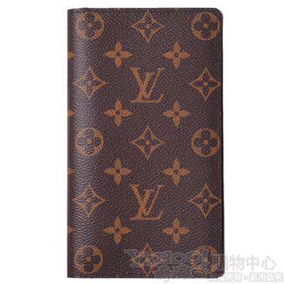 LV M62225 經典Monogram 六卡長夾