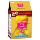 明治 膠原蛋白粉奢華版-璀璨金隨身包(7g/包)7日份