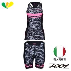 ZOOT 數位迷彩限定版(無袖)兩截式鐵人服(女)(螢光粉)Z1706032+33