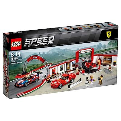 樂高LEGO SPEED CHAMPIONS 系列 - LT75889 法拉利終極車庫