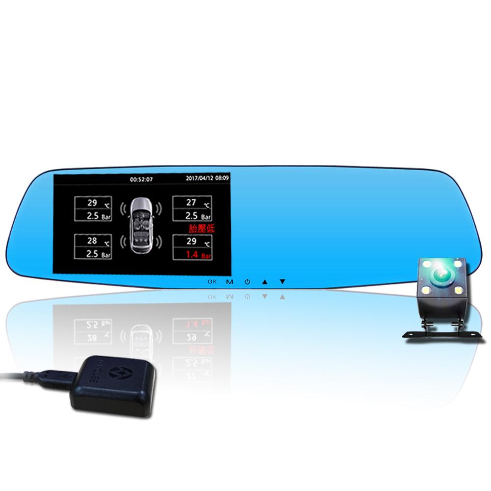 領先者ES-26 GPS測速胎壓監測 WDR 2K清晰雙鏡 後視鏡型行車記錄器(加送胎壓)