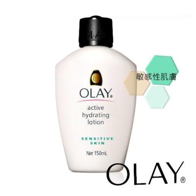 OLAY 歐蕾 滋潤保濕乳液(敏感性肌膚專用)150ml