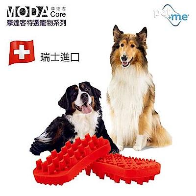 摩達客寵物-瑞士進口PET+ME 多功能寵物按摩理毛梳(紅)厚短毛狗適用