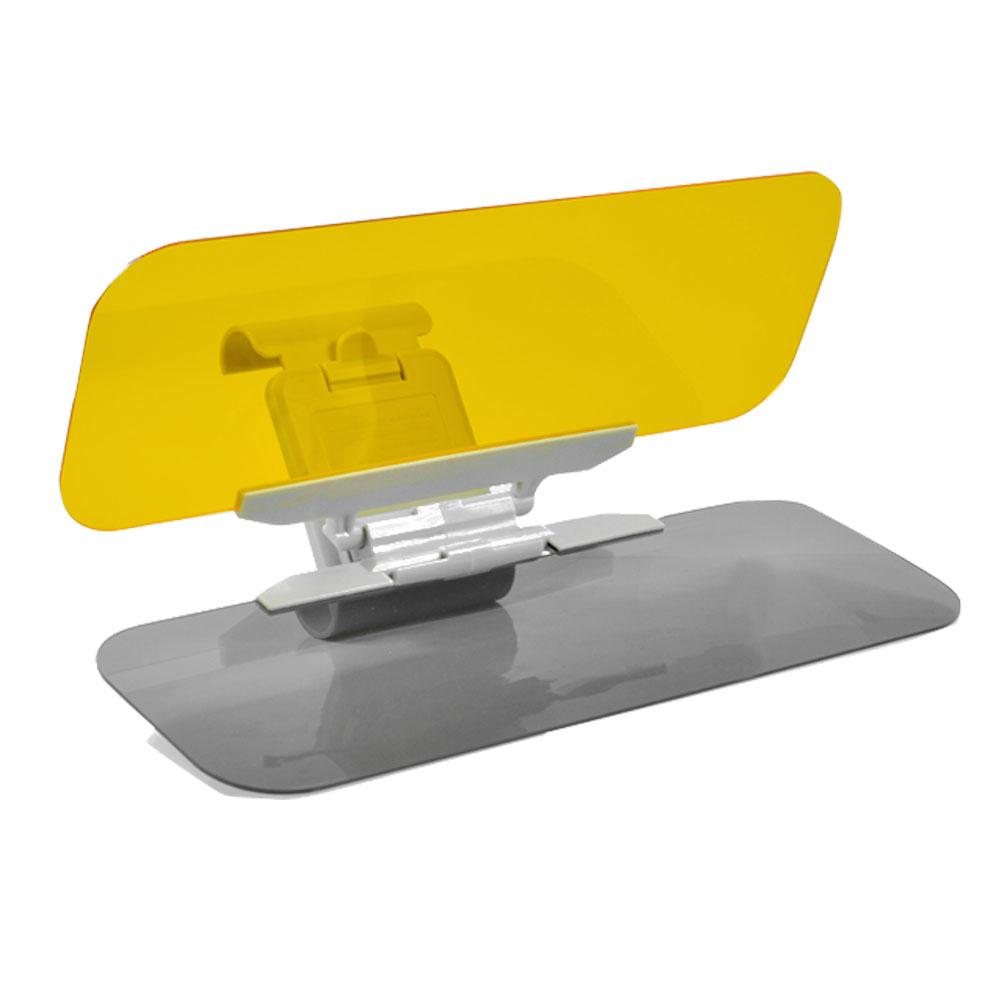 日夜兩用汽車防眩護目遮陽鏡-2入