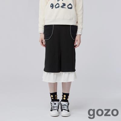 gozo 搖滾個性雙口袋雪紡魚尾裙 (二色)