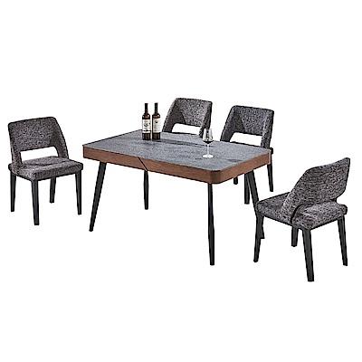 AT HOME-工業風設計4.5尺岩燒強化玻璃餐桌椅組-一桌四椅(135*80*76cm)