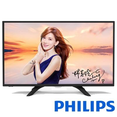 PHILIPS飛利浦 32吋 FHD液晶顯示器+視訊盒 32PFH4052
