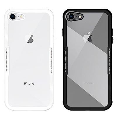 Metal-Slim Apple iPhone 8 強化時尚鋼化玻璃保護殼