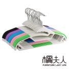 櫃夫人 第二代塑膠防滑衣架60入 - 四色可選