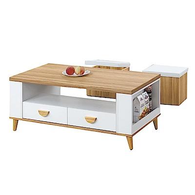 品家居 維亞4尺木紋雙色大茶几(含椅凳2入)-120.5x60x48cm免組