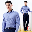 Christian 經典歐式修身直條紋長袖襯衫_水藍(SW701-55)