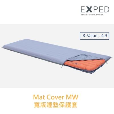 【瑞士EXPED】Mat Cover MW 專用睡墊保護套