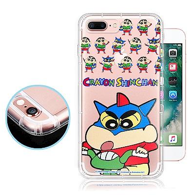 蠟筆小新正版授權 iPhone 8 Plus/7 Plus透明彩繪空壓保護殼(動...