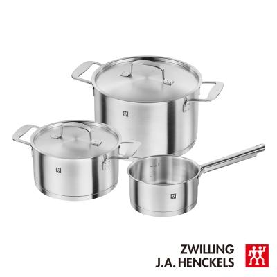 德國雙人Zwilling Base 三件式套鍋組