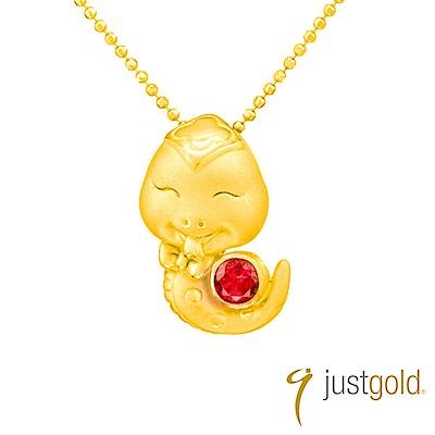 鎮金店Just Gold 喜迎鴻運生肖黃金墜子-蛇