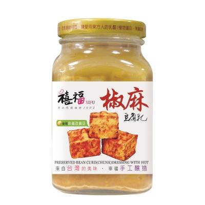 台灣禧福 椒麻豆腐乳(300g)
