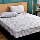 Saint Rose 和味 加大100%純天絲枕套床包三件組
