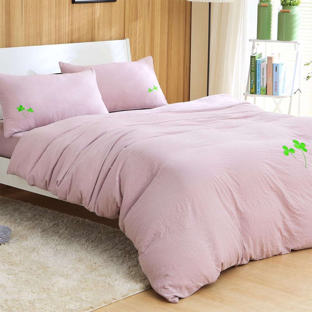 原色布屋 粉芋 加大水洗棉刺繡四件式被套床包組