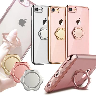 AISURE 快樂花語指環扣 手機支架指環 -三個一組