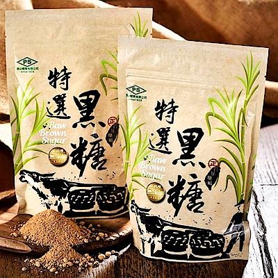 新竹寶山糖業 特選黑糖粉-沖泡式(300gx2袋)