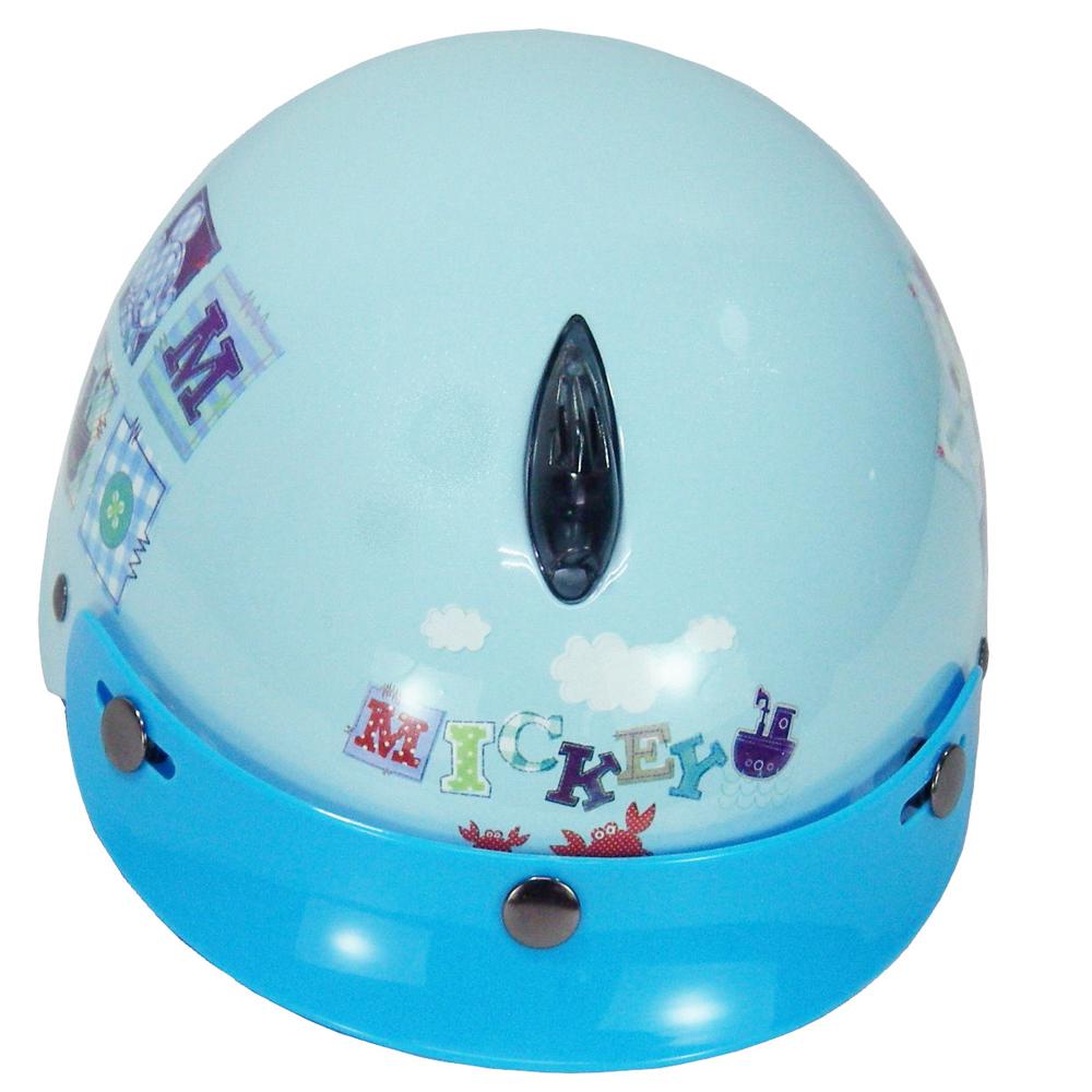 小米奇幼兒專用安全帽-水藍
