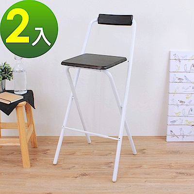 頂堅 高腳折疊椅/吧台椅/高腳椅/櫃台椅/餐椅/洽談椅/摺疊椅(三色可選)-2入組